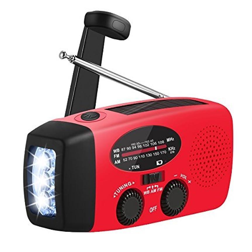 彼らのもの分布解き明かすoenbopo ラジオ 多機能 ライト付き FM/AMラジオ 3つ給電式 防災 懐中電灯 SOS 停電 地震などの緊急に対応