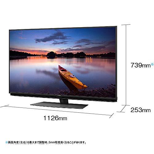 SHARP(シャープ)『AQUOS4K液晶テレビCN1ライン(4T-C50CN1)』