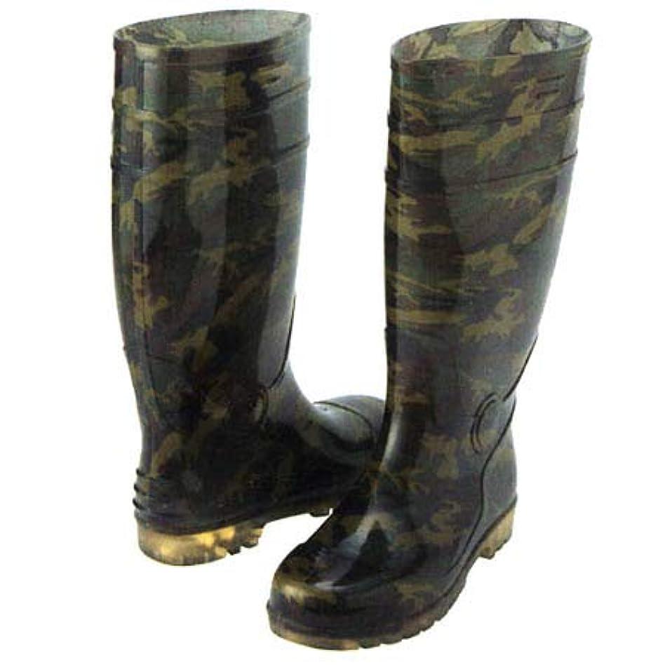 元気な耐えるチート迷彩長靴(先芯入り) 安全長靴 作業用長ぐつ 耐油 作業靴 AZ-65902