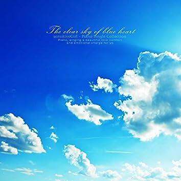 맑은 하늘의 푸른 마음