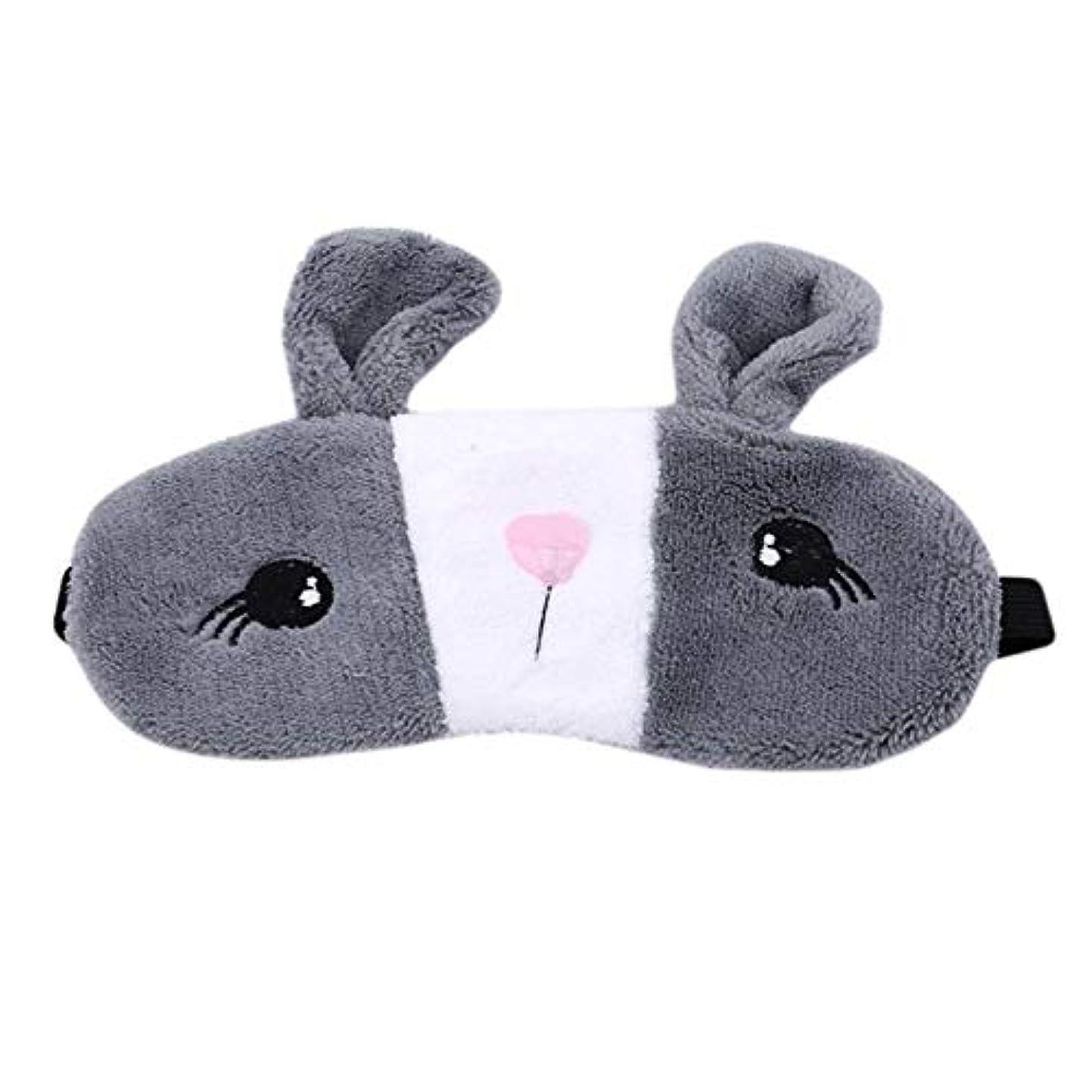 カジュアル技術者富豪NOTE 1ピースリラックスかわいいウサギ睡眠アイ睡眠マスクディープスリープアイパッチアイマスクアイケアツール