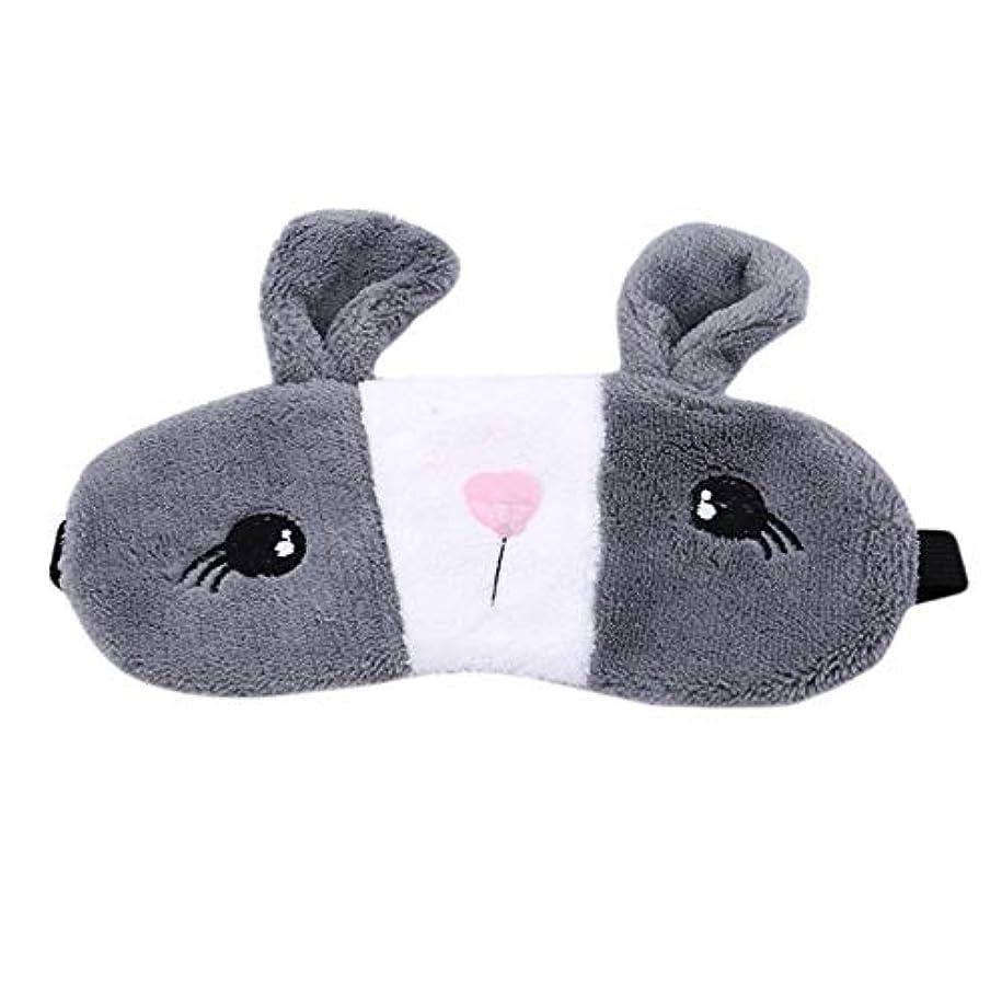 フロント仮説裁判所NOTE 1ピースリラックスかわいいウサギ睡眠アイ睡眠マスクディープスリープアイパッチアイマスクアイケアツール