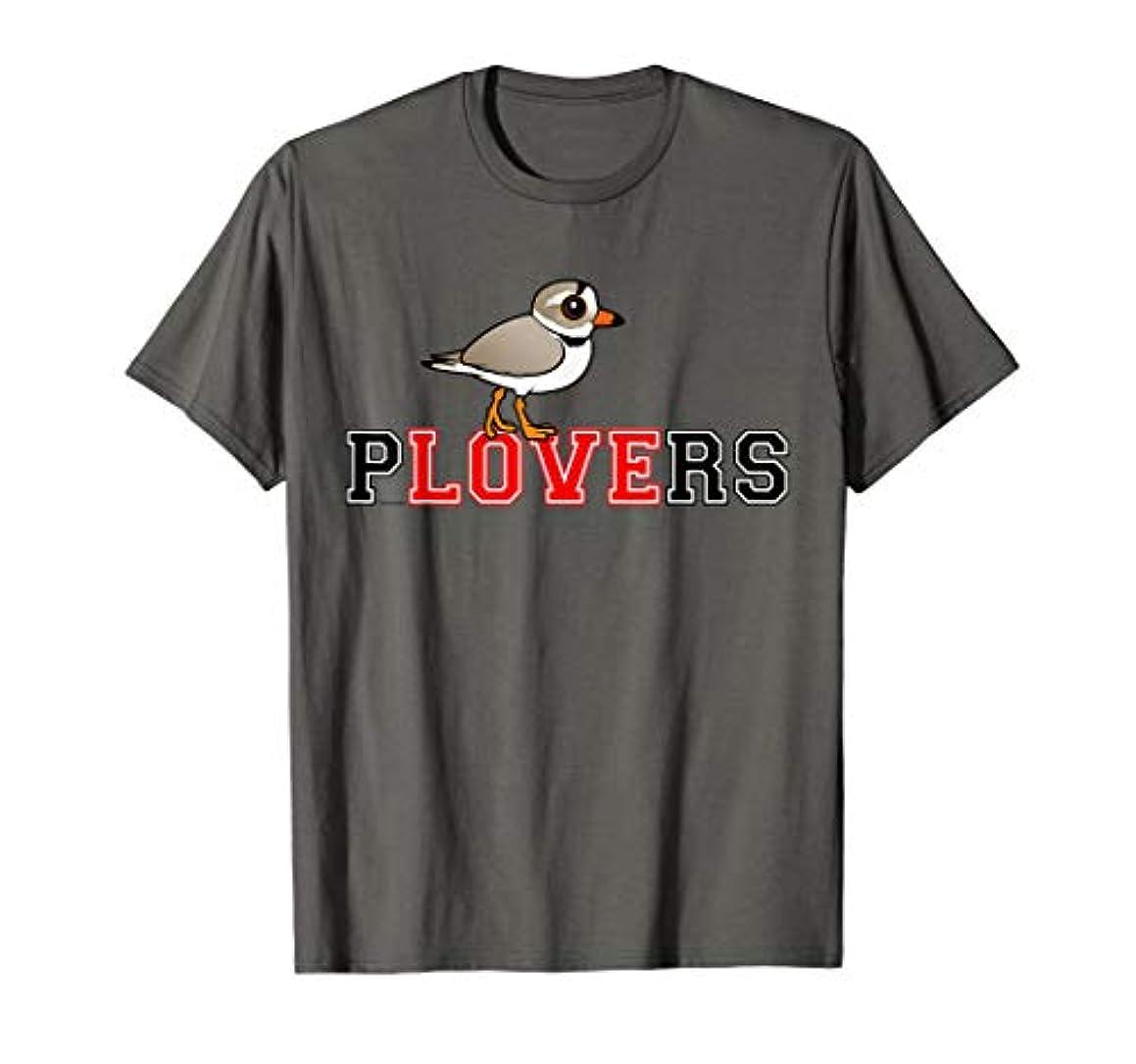 Cute Cartoon Piping Plover Love T-Shirt