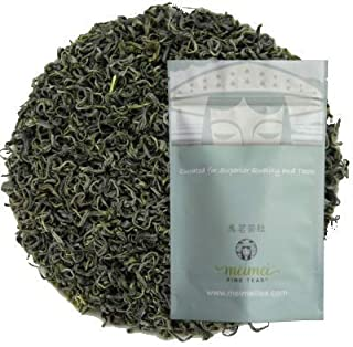MeiMei Fine Teas Premium Early Spring Enshi Jade Dew Green Tea, Chinese Loose Leaf Tea Ecologically Grown High Mountain Se...