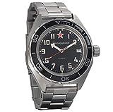 Vostok Komandirskie Military Russisch Mechanische Automatik Herren-Armbanduhr 2416B/650537