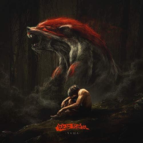 Wolf Rahm
