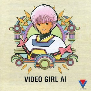 Video Girl AI (1992 Anime Film)