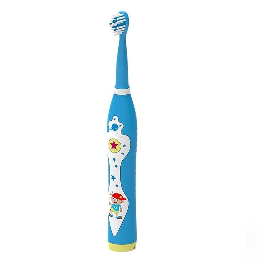 合わせて代名詞受粉する子供の電動歯ブラシは6歳以上の子供を充電することができます:1子供電動歯ブラシ充電式ハンドルと4歯ブラシ交換ヘッド (Color : Blue)