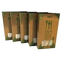 【プラカップ・紙コップ】デザートスプーン ECOスプーン PLA フォーク・ナイフ・スプーン セット各8本×5箱