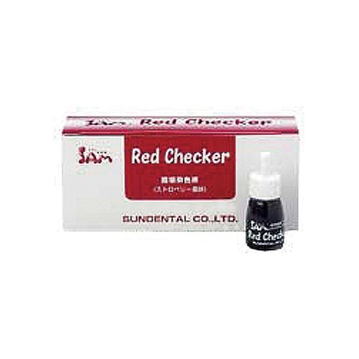 超高層ビル許す億サムフレンド レッドチェッカー Red Checker 5ml × 12本