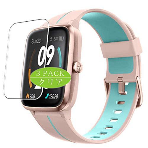 Vaxson Protector de pantalla, compatible con el reloj inteligente Ulefone Watch Pro, protector de película HD [no vidrio templado] película protectora flexible