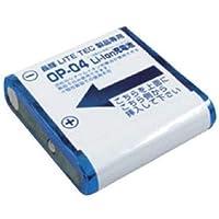 長輝ライトテック交換バッテリーOP-04 LED投光器 R-01用 長輝LITETEC バッテリー