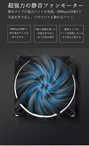ムシゼロDX-UVLEDランプ吸引式捕虫器