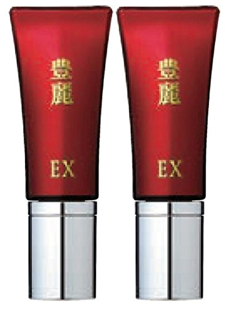 明らか火曜日カスケード豊麗EX 16g 2本セット TVショッピングで話題のハリ肌美容液