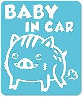 imoninn BABY in car ステッカー 【マグネットタイプ】 No.74 イノシシさん(ウリ坊) (水色)