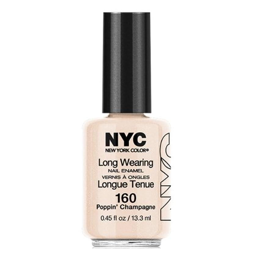 ブラジャー不完全な学校教育(3 Pack) NYC Long Wearing Nail Enamel - Poppin' Champagne (並行輸入品)