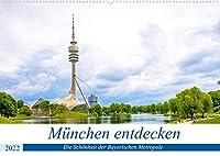 Muenchen entdecken - Die Schoenheit der Bayerischen Metropole (Wandkalender 2022 DIN A2 quer): Eine Fotoreise mit bekannten Sehenswuerdigkeiten und Geheimtipps in Muenchen. (Monatskalender, 14 Seiten )