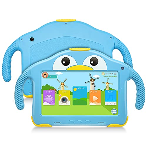 子供用タブレット 7インチ HDディスプレイ キッズタブレット Android 10.0 Tablet PC 1GB RAM+32GB ROM クアッドコアCPU IPS液晶 WI-FI&Bluetooth搭載 日本語対応 子どもの贈り物