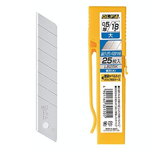オルファ(OLFA) カッター替刃(大) 25枚入り クリップ付き新替刃ケース 折る刃式カッターナイフ替刃 大型刃 LB25K