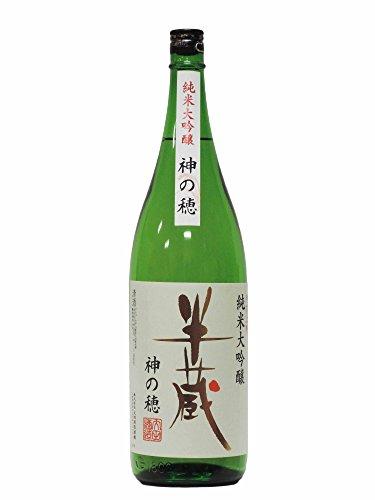 半蔵 純米大吟醸 神の穂 1800ml