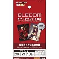 (まとめ)エレコム キヤノン対応 光沢紙の最高峰 プラチナフォトペーパー EJK-CPNL100【×5セット】