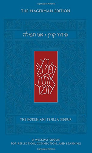 Koren Ani Tefilla Siddur, Standard Size, Ashkenaz, Hebrew
