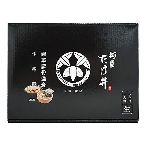 箱入 麺屋たけ井 3人前 20箱
