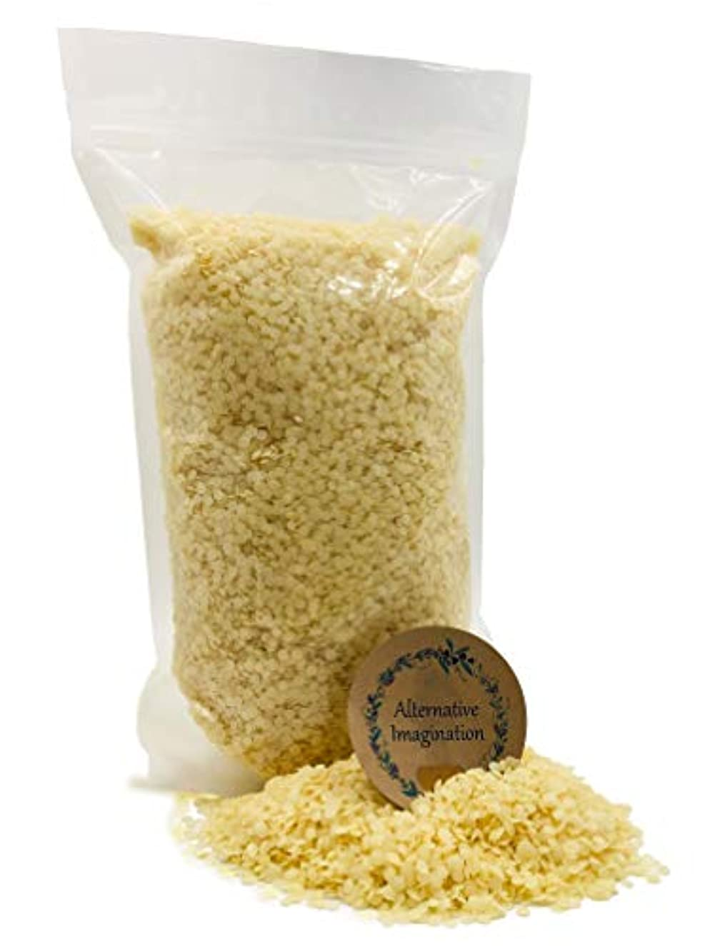 100% Pure Beeswax Pastilles. Alternative Imagination Brand. (2 Pounds, Yellow)