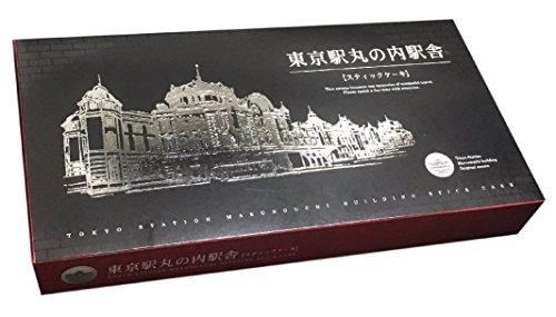 【東京駅限定】 東京駅丸の内駅舎スティックケーキ (TOKYO STATION MARUNOUCHI BUILDING STICK CAKE) 1箱 8個入り