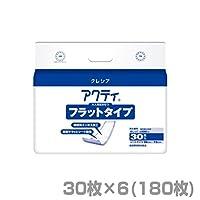 アクティ 【業務用】 アクティ フラットタイプ(吸収量400cc)30枚×6(180枚)