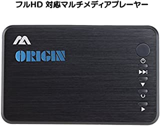 ORIGIN メディアプレーヤー レジューム機能搭載  HDMI/VGA出力USB/OTG/SD/AV/TV/AVI/RMVB フルHD 1080P対応 高画質再生マルチ出力