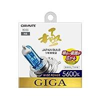 カーメイト 車用 ハロゲン ヘッドライト GIGA ワイドパワー H4 5600K 1150/930lm 日本製 車検対応 BD55