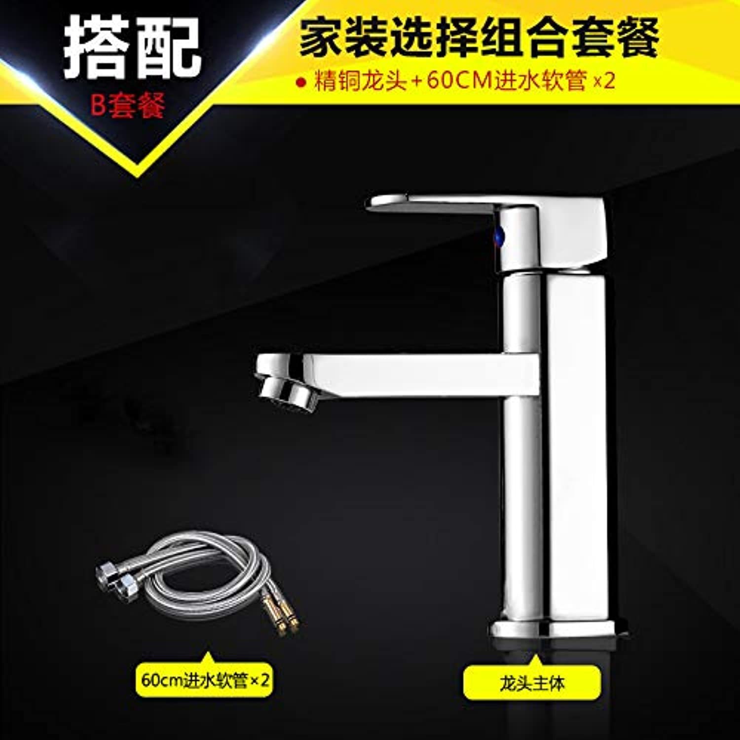 LHbox Basin Mixer Tap Bathroom Sink Faucet The Windsor faucet and cold water basin Washbasin Faucet single handle single hole basin mixer, the mixer body + Water Inlet Hose