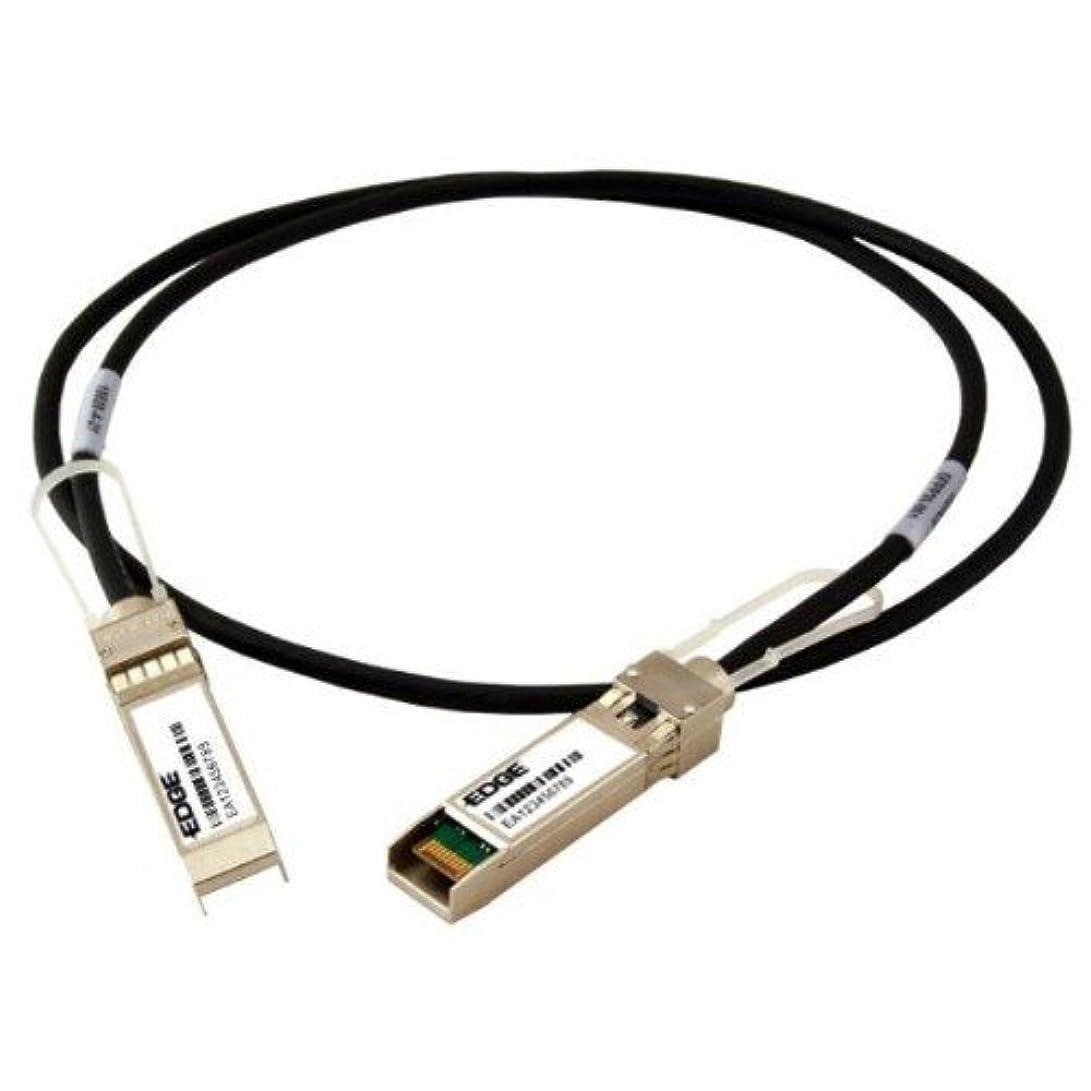 オーバーコートコイン池Edge Memory 330-3968-EM 5M DDR4-CU SFP+からSFP+のパッシブDAC、DELL 330-3968用