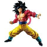 Banpresto - Figurine DBZ - Super Saiyan 4 Son Goku Full Scratch 18cm - 4983164819205