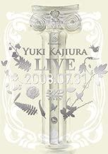 Yuki Kajiura LIVE 2008.07.31 [DVD]