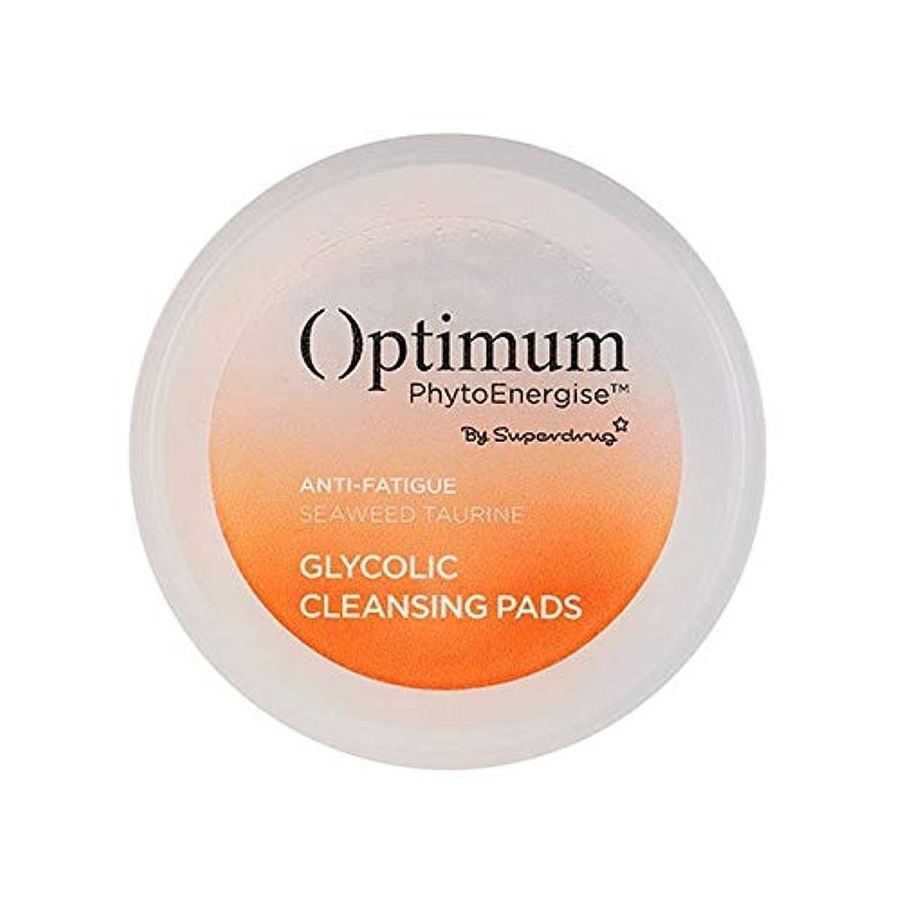 最大のジェット最大の[Optimum ] 最適Phytoenergiseグリコールクレンジングパッド - Optimum PhytoEnergise Glycolic Cleansing Pads [並行輸入品]