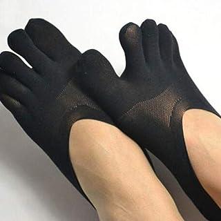 1 par de Calcetines de Dedo del pie Hueco Antideslizantes Invisibles ultrafinos no Show para Mujer Calcetines de Cinco Dedos Negro