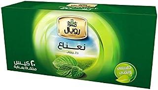 Royal Mint Herbs, 20 bags
