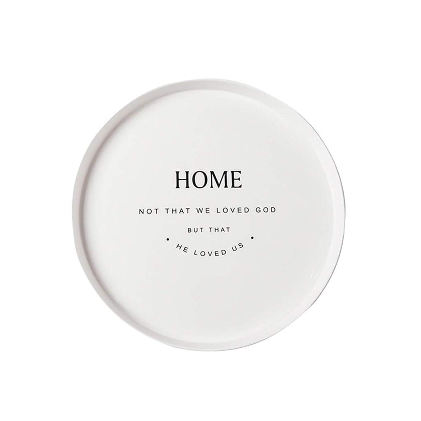 真剣に無謀留め金SGLI 居間丸皿、プラスチック製茶皿、皿、やかん、カップ、皿 (Color : B)