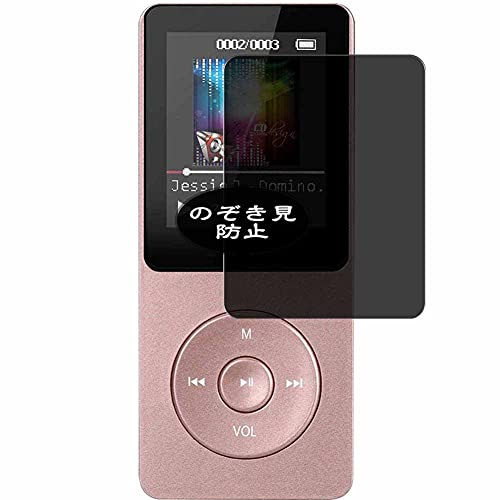 VacFun Anti Espion Protection d'écran, compatible avec AGPTEK A02 MP3 Player, Intimité Protégé Film Protecteur(non vitre verre trempé) Anti Spy Nouvelle version