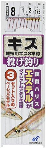 ハヤブサ(Hayabusa) 投げキス天秤式 競技用キス3本鈎 9-1.5 NT660-9-1.5