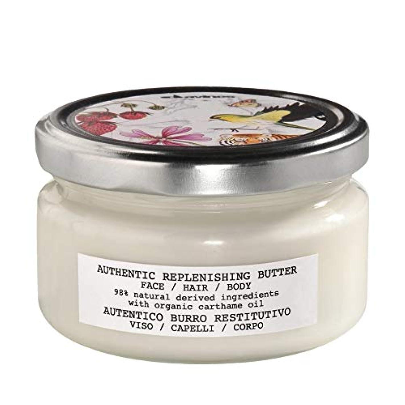 平均津波クリーク[Davines ] バター200ミリリットルを補充ダヴィネス - Davines Replenishing Butter 200ml [並行輸入品]