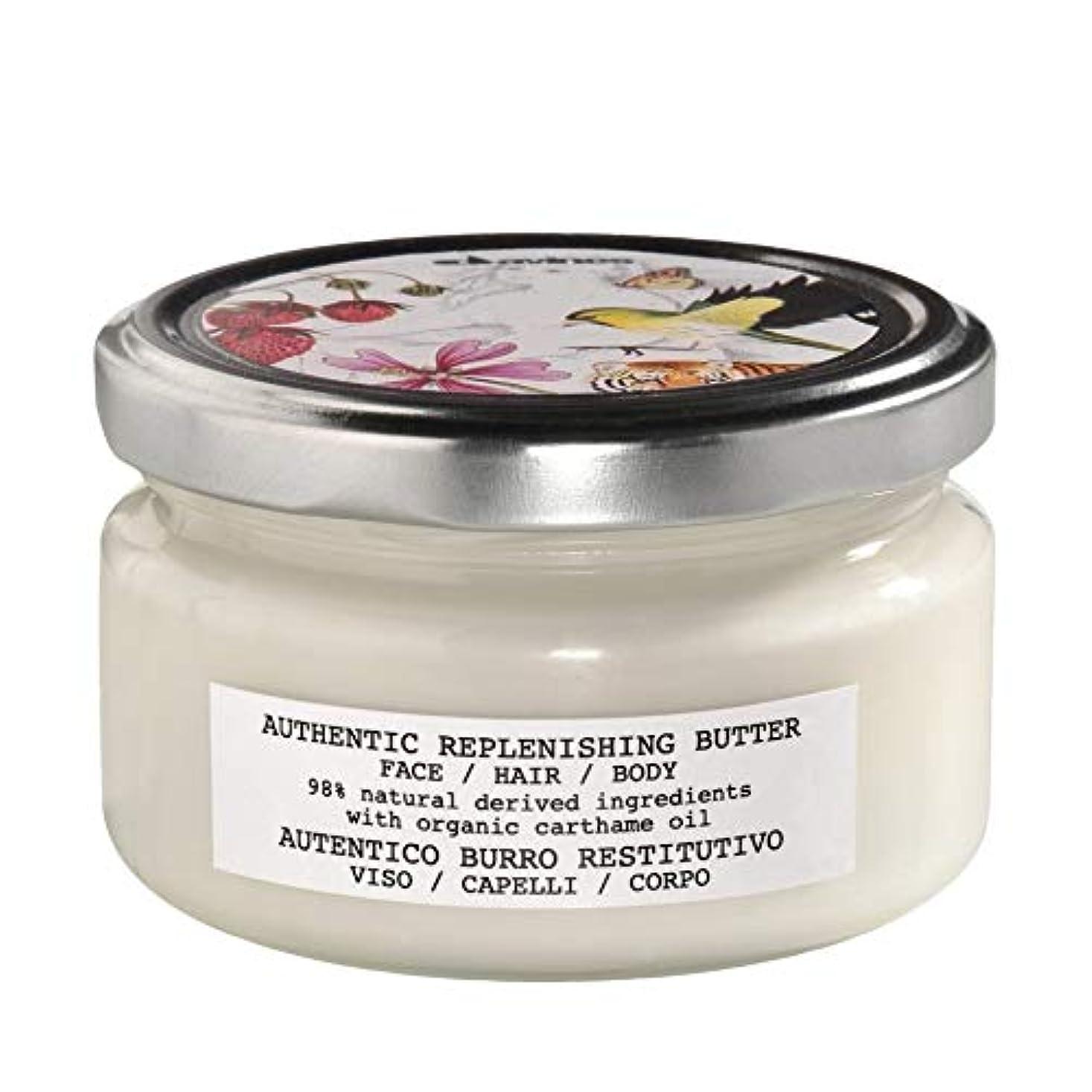 良心的胴体ビット[Davines ] バター200ミリリットルを補充ダヴィネス - Davines Replenishing Butter 200ml [並行輸入品]