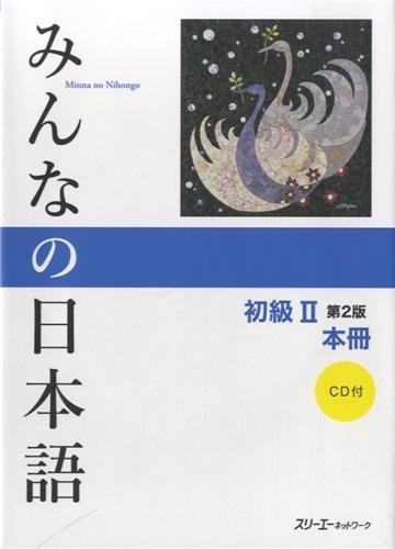Minna no Nihongo Shokyu 2 Honsatsu (1CD audio)