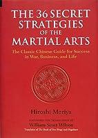 英文版 兵法三十六計 - The 36 Secret Strategies of the Martial Arts