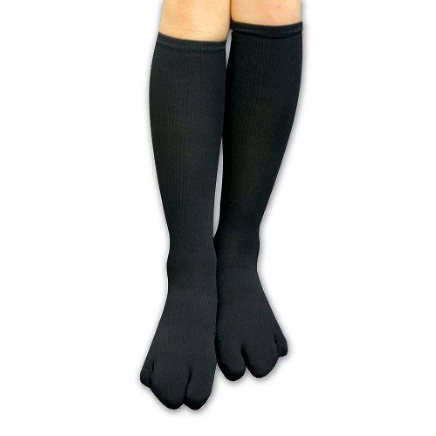 人気適応的ツールカサハラ外反母趾?浮き指対策あしやせ天国3本指テーピング靴下 ((M22-24cm))