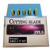 550 PPLS Mimaki(ミマキ)タイプ カッティングブレード 互換品 60° 超硬刃 5本セット
