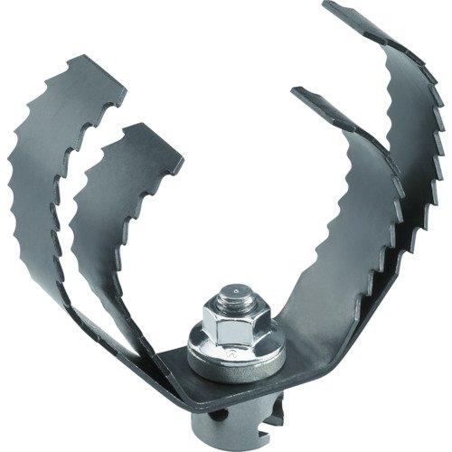 Ridgid 98050 T-150 Sharktooth Cutter