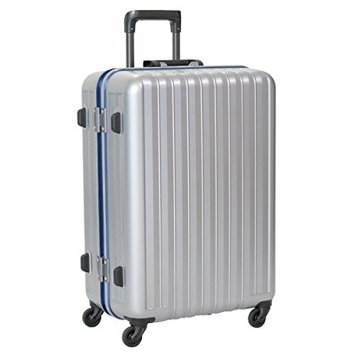 [バウンドリップ] スーツケース グッドサイズ 大容量 軽量素材 消音ブレーキキャスター BD55 保証付 70L 68 cm 4.3kg シルバー